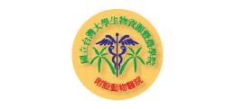 贊助廠商-台大動物醫院.png